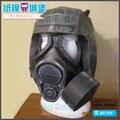 3D Paper Model Star Stalker M12 Helmet Misk 1:1 Wearable Cosplay Model DIY Handmade Child Toys