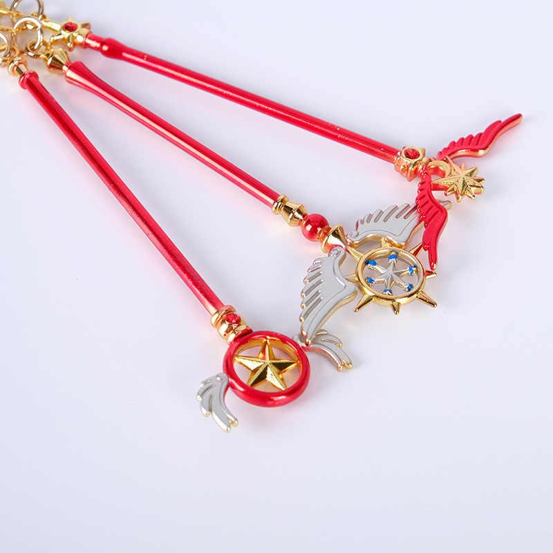 12 см карта Captor Sakura Аниме Фигурка напечатанная голова птицы волшебная палка крылья мультфильм сумка для ключей Рождественский кулон брелок для ключей с игрушкой
