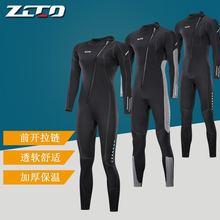 Неопреновый гидрокостюм 3 мм для мужчин и женщин, для серфинга, дайвинга, дайвинга, Скуба, подводного плавания, подводного плавания