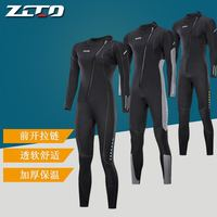 Men Women 3mm Neoprene Wetsuit Surfing Swimming Diving Suit Triathlon Wet Suit for Cold Water Scuba Snorkeling Spearfishing