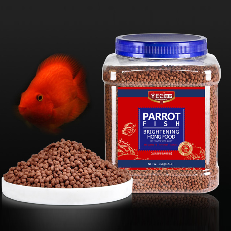 Blood Parrot Fish Food Red Parrot Medium Granules to Enhance Color and Health image