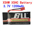 BLL SYMA New X5HW X5HC 3.7V 1200mAh Upgraded Lipo Battery For Syma X5HW X5HC  Quadcopter Free Shipping