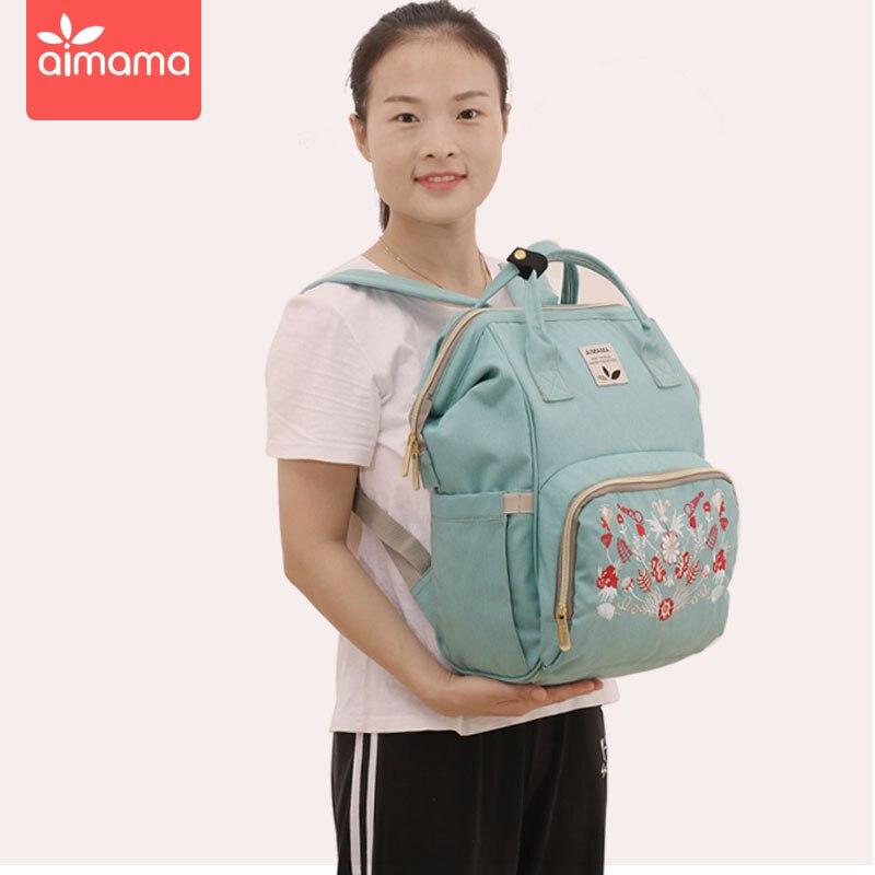 Gran capacidad de moda momia bolsa de pañales de maternidad mochila de viaje de bebé diseñador bolsa de lactancia impermeable para el cuidado del bebé bolsa de pañales - 5