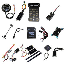 PX4 Pixhawk 2.4.8 Flight Controller Telemetry 433Mhz 915Mhz NEO M8N GPS PX4 Radio OSD 3DR RC FPV Combo(China)