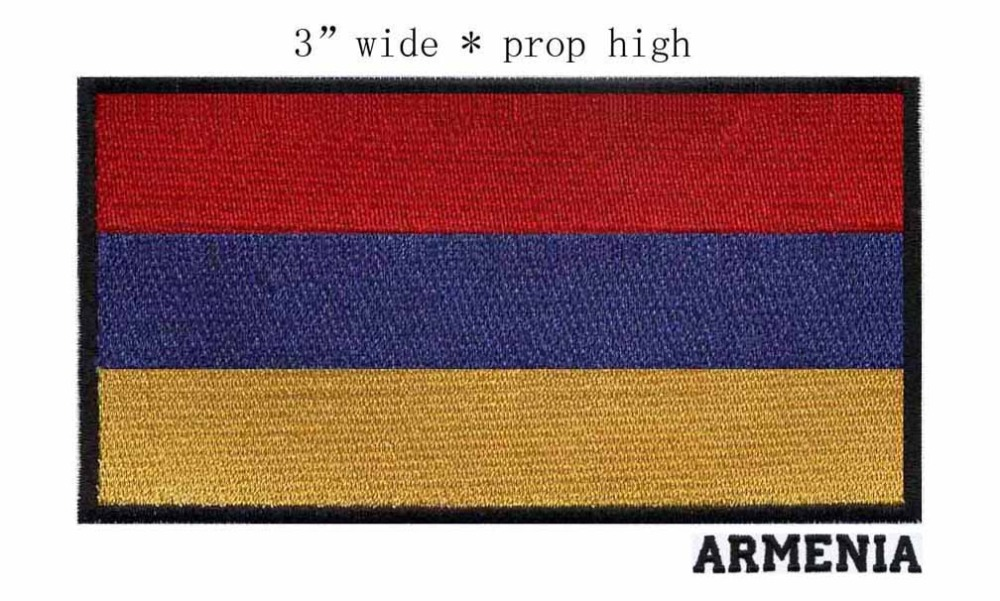 "Armenia 3"" wide embroidery <font><b>flag</b></font> <font><b>patch</b></font> red blue and <font><b>gold</b></font> colors stripes sew-on labels"