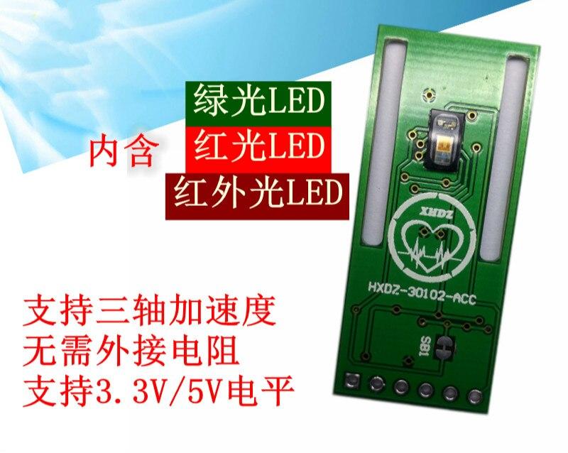 Di Ossigeno nel sangue di Frequenza Cardiaca sensore di Fumo Sensore di Rilevamento di Accelerazione STM32Di Ossigeno nel sangue di Frequenza Cardiaca sensore di Fumo Sensore di Rilevamento di Accelerazione STM32