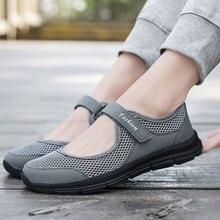 MWY קיץ אביב גבירותיי נעליים יומיומיות נשים סניקרס נעלי דירות Chaussure נעלי רשת לנשימה קל הנעל מותג מעצב