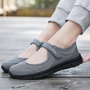Image 1 - MWY קיץ אביב גבירותיי נעליים יומיומיות נשים סניקרס נעלי דירות Chaussure נעלי רשת לנשימה קל הנעל מותג מעצב