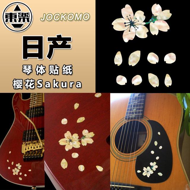 US $10 99 |Inlay Stickers Decals P41 HSK for Guitar Sakura (Cherry  Blossoms)-in Guitar Parts & Accessories from Sports & Entertainment on