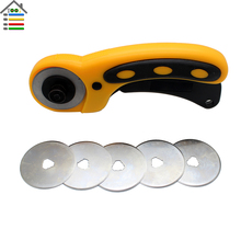 45mm Rotary Cutter For OLFA Fabric Paper Vinyl Circular Cutting Tools Patchwork Leather Craft With 5pcs Blades Free Shipping