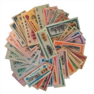Ensemble de coupons de nourriture en chine 100 pièces, réels notes mélangées lot de coupons de viande, facture de riz chinois