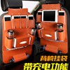 New Seat Bag With Wires For Ipad Iphone Charge Car Auto Seat Back Bag Organizer Holder