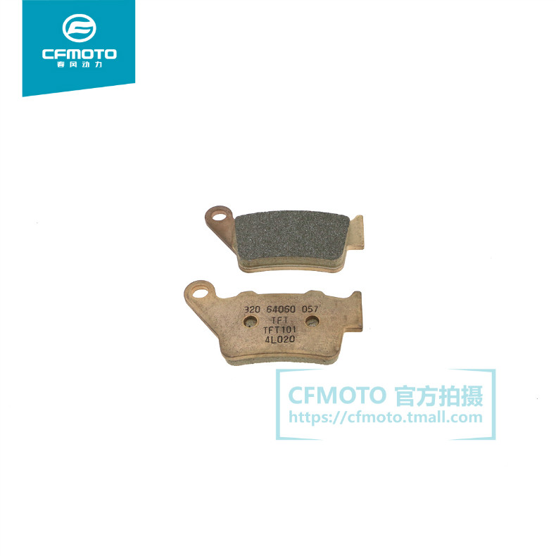 CFMOTO CF650TR/CF650NK ABS version 650cc front rear brake pads CF MOTO motorcycle accessories free shipping front left and front right and rear brake pad of cf moto cf650nk modl year 2013