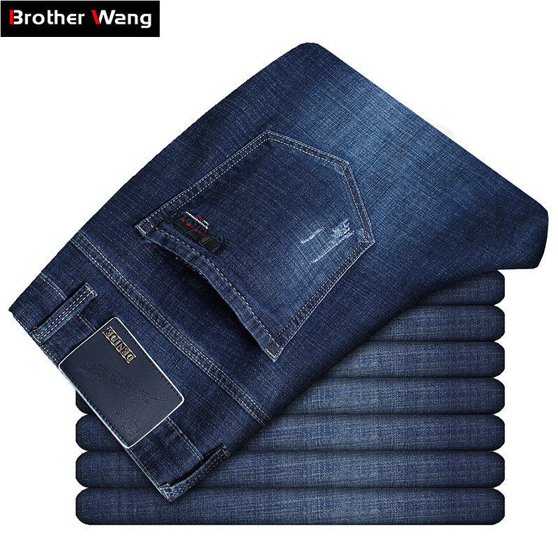 Classic Style Black Blue High Quality Cotton Men's Slim Jeans 2019 New Elastic Business Casual Jean Pants Male Brand Trousers