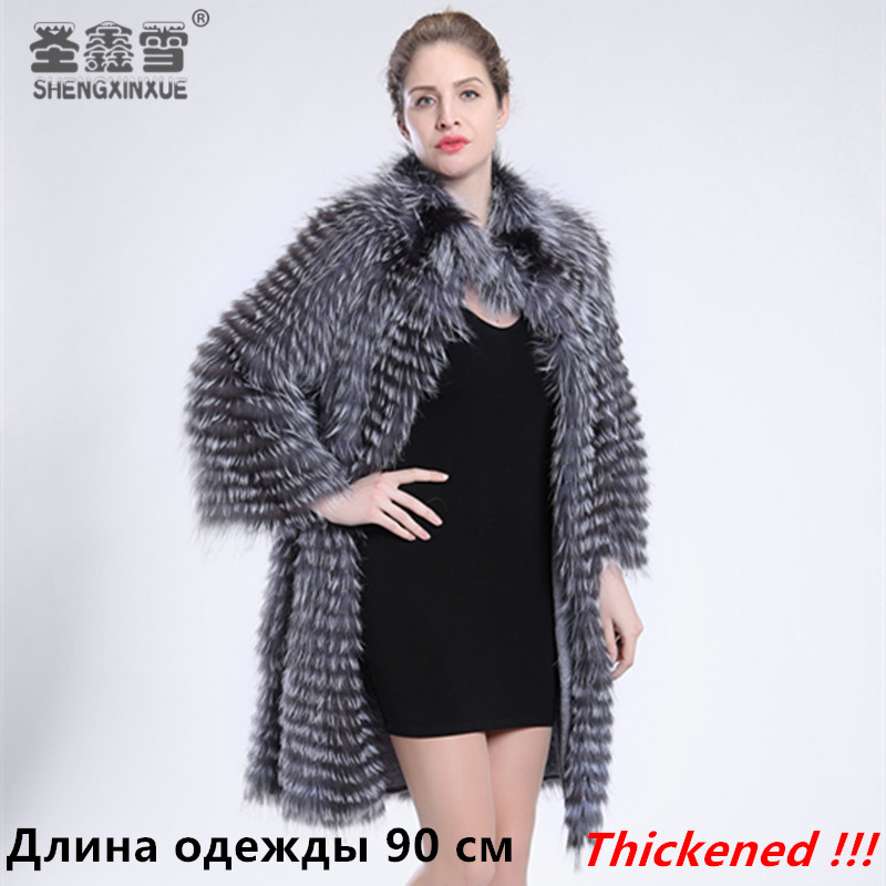 Pure natural fur coat, women's leather grass fashion striped fox fur coat clothes plus cotton, thick warm fur coat