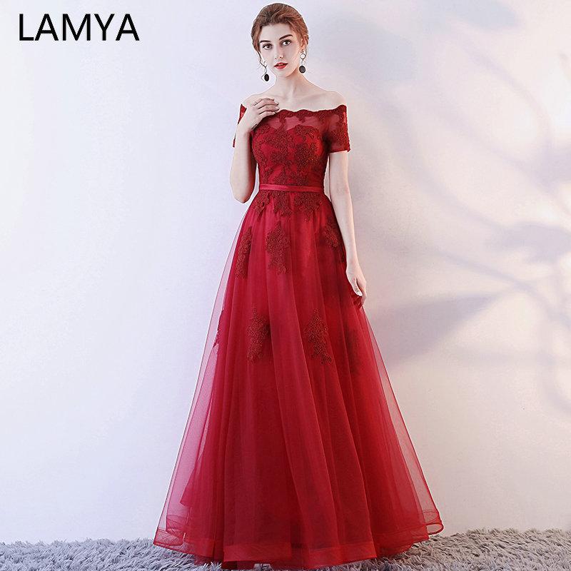 LAMYA Elegant Long A Line Evening Party Dresses Princess Cheap Plus Size Formal Dress Short Sleeve Vintage Gown vestido de festa