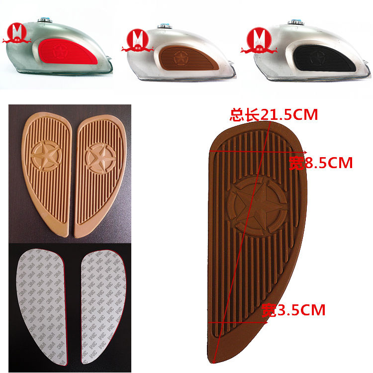 3M Tank Traction Pad Side Gas Knee Grip Protector Brown For Harley Honda Suzuki