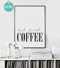 But First Coffee Quote Canvas Art Print Poster, Simple Style Wall Pictures for Home Decoration, Wall Decor YE137(China)
