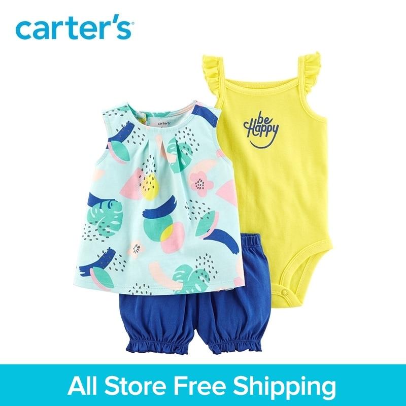 3pcs flutter-sleeve bodysuit tropical top diaper cover clothing sets Carter's baby Girl soft cotton Summer 121I406 flutter sleeve mesh overlay top