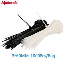 18*60 мм 1000 шт/пакет белый и черный практичный самоблокирующийся