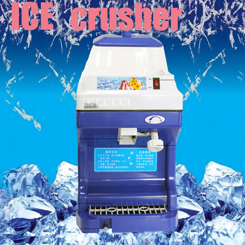 1pc High Quality Electric Commercial  Ice Crusher Ice Machine Large Capacity Fast Practical Iice Machine 220V 300w