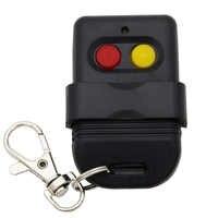 SMC5326-P SMC5326P SMC5326 330 433 mhz 8 interruptor dip auto puerta duplicado remoto control SMC5326P-3 330mhz 433 mhz