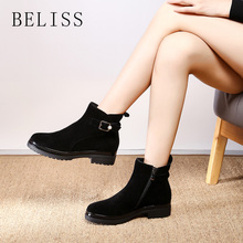 BELISS chunky ankle boots for women spring autumn 2018 fashion round toe zip woman martin genuine leather shoes ladies B50