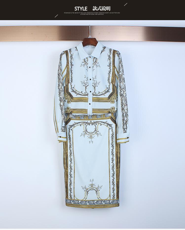 Designer Runway Suit Set Women's Sets Long Sleeve Shirt Tops + Print Skirt suit 2 Two piece set 7
