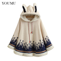 Lady Girl Thick Overcoat Fleece Cape Loose Hooded Cloak Coat Cute Rabbit Ear 200 792