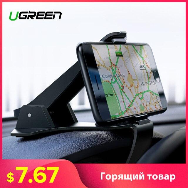 Ugreen Dashboard Car Phone Holder for iPhone X Adjustable Clip Mount Holder Mobile Phone Holder Stand for Samsung GPS Car Cradle