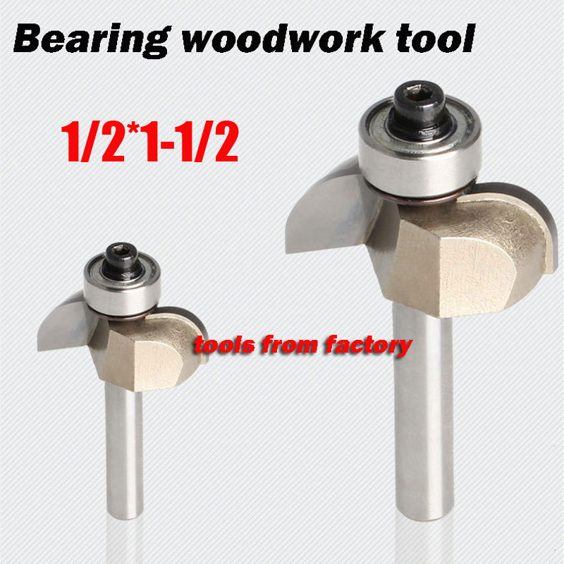 1pc Wooden Router Bits 1/2*1-1/2 Woodworking Carving Cutter CNC Engraving Cutting Tools Bearing Woodwork Tool 1pc 1 2 3 4 woodworking cutter cnc engraving tools cutting the wood bits