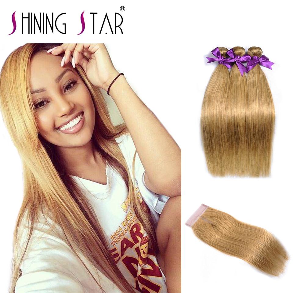 Цвет 27 Мёд блондин Бразильский прямые волосы Комплект s с закрытием блондинка натуральные волосы 3 Комплект с закрытием Shining Star NonRemy