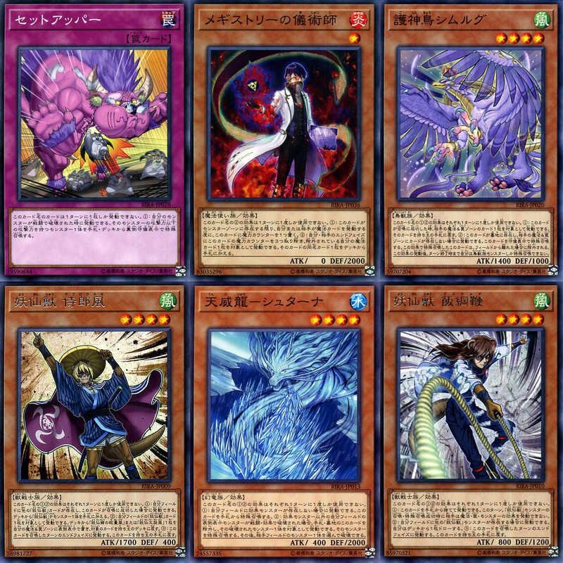Yu Gi Oh Cartão Cartão Cartão de Jogo Ardente Sublimação 1009 Clássico Coleção