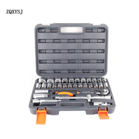 32PCS /Set Car repair tool manual sleeve auto repair tool set repair kit chrome vanadium steel tool set with plastic box Report