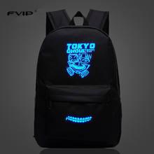 Tokyo Ghoul Luminous Backpack