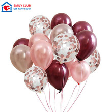 Burgundy Rose Gold Latex Balloon Balloons Confetti for Wedding Baby Shower Birthday Christmas Decor