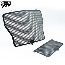 Motorcycle Radiator Guard Protector Grille Grill Cover for BMW S1000R S 1000 R S1000XR S 1000 XR S 1000XR 2013 2014 2015 2016 motorycle engine frame slider guard crash protector pad for bmw s1000r s 1000r 2014 2015 2016 2017 2018 s 1000 r