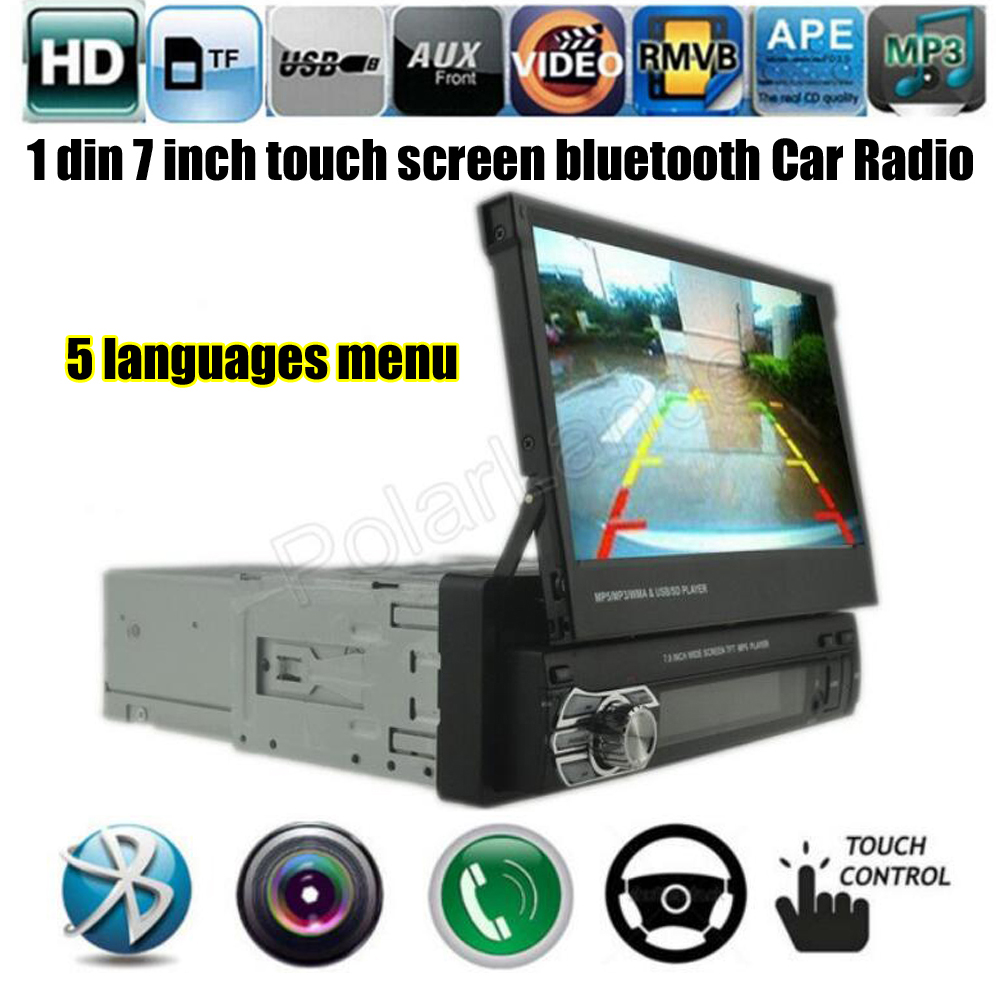 12V Car Stereo Bluetooth FM Radio MP5 Audio Player Phone USB/TF Radio In-Dash 1 DIN 7 inch 5 languages menu it baggage hard case чехол для samsung galaxy tab s2 8 black