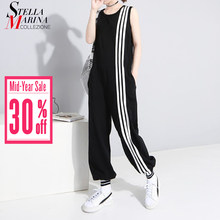 2019 Korean Style Women Summer Long Black Jumpsuit Romper Sleeveless Striped Lady Casual Loose Overalls Jump Suit Playsuit 3644(China)