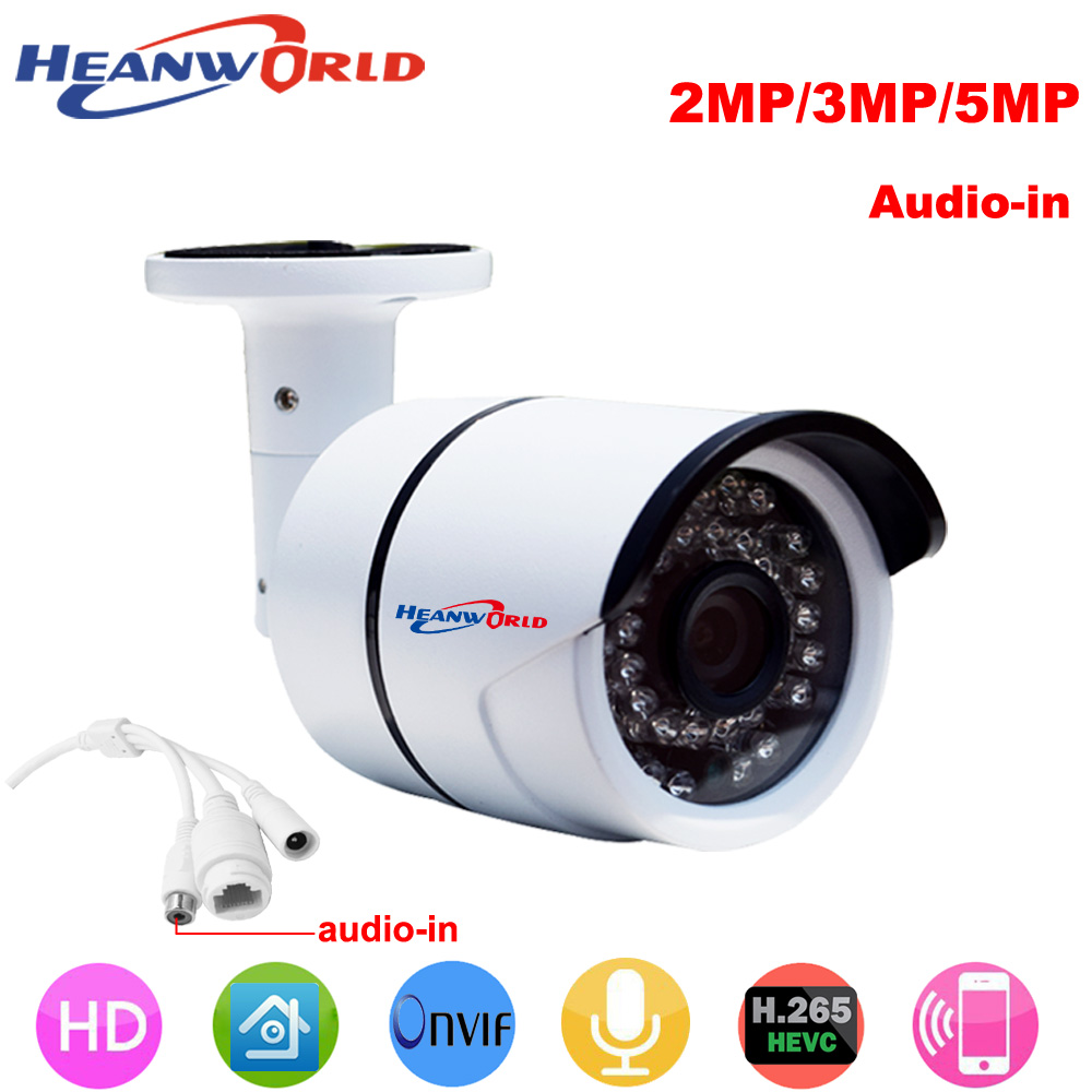 Heanworld H.265 audio-in 2MP/3MP/5MP IP camera intelligent analysis 35 ir-leds night vision use for outdoor hd cctv camera