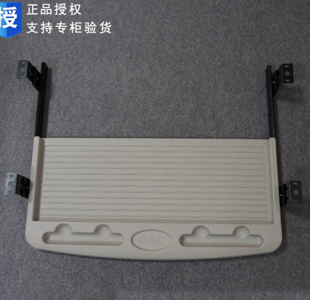 Hardware de los muebles de escritorio de la Computadora teclado teclado soporte de carril de guía carril de guía de deslizamiento del cajón bandeja de pista y bandeja de teclado conjunto