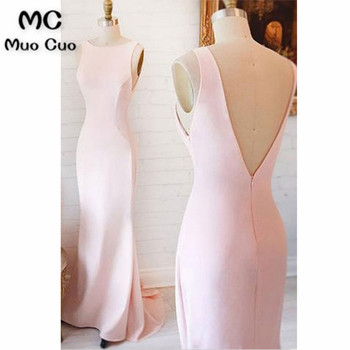 2018 Elegant Mermaid Prom Dresses Long Scoop vestido de festa Elastic Satin Backless Formal Evening Party Dress Custom Made