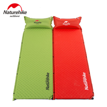 NatureHike Automatic Inflatable Single Sleeping Pad with Pillow (50mm thick)