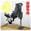 Ferramentas de jóias 7X-45X Microscópio com suporte