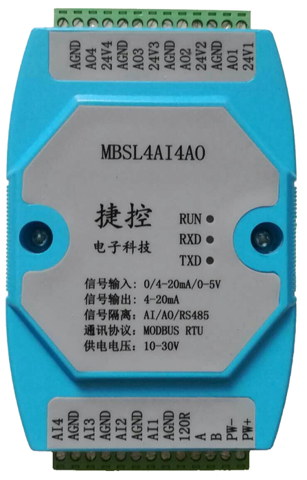 RS485 MODBUS Acquisition Module 4-20mA Analog Input and OutputRS485 MODBUS Acquisition Module 4-20mA Analog Input and Output