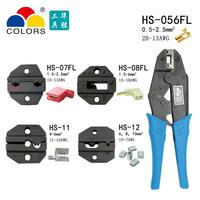 HS-056FL bayrak tipi dişi prizler terminali sıkma pensesi el aracı olmayan yalıtımlı işareti erkek terminali sıkma alicate