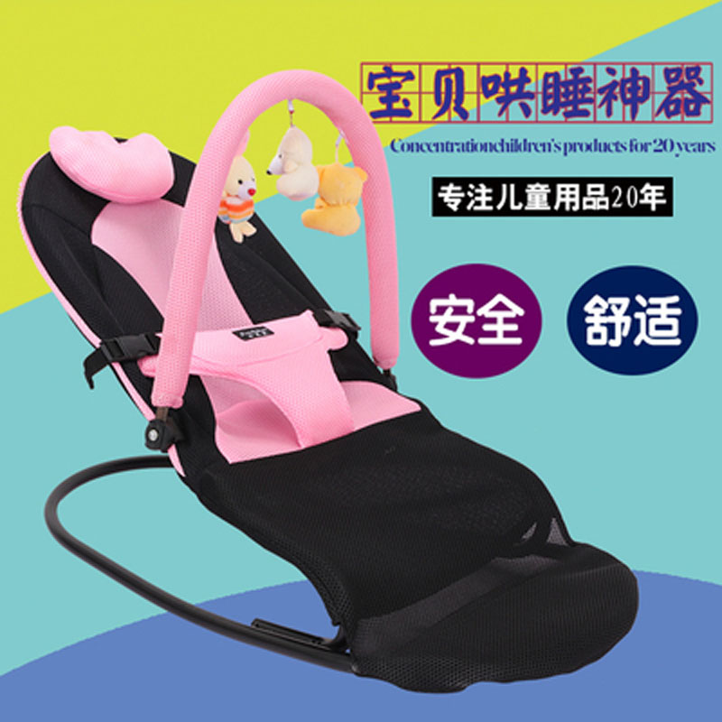 Portable Folding Baby Cradle Swing Safety Chair Recliner Newborn Rocking Chair Swinging Lounge Chair Bouncer 0~3 Y-in Child Car Safety Seats from Mother ... & Portable Folding Baby Cradle Swing Safety Chair Recliner Newborn ... islam-shia.org