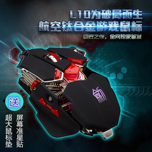 mouse wireless transformers metal custom macro programming cf
