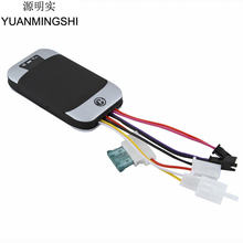 YUANMINGSHI GSM GPS Tracker Real Time SMS Location Tracking Device Monitor Tracker