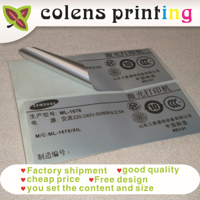 Custom size and brand name logo electronic product pet barcode printed label sticker mute silver labels dumb silver stickers in stationery sticker from